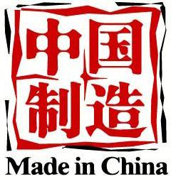 Made_in_china_2