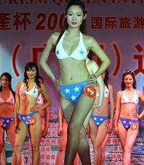 China_girl_nude