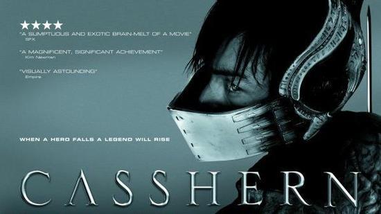 Casshern_1