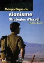 Geopolitique_du_sionisme_1