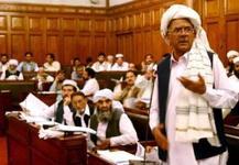 Parlement_paskistan